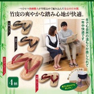 竹皮健康室内草履