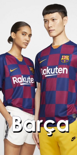 Barca New Kit