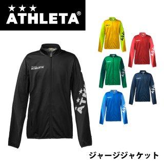 ATHLETA(アスレタ) 18003 ジャージジャケット メンズ サッカーウェア フットサル チーム対応