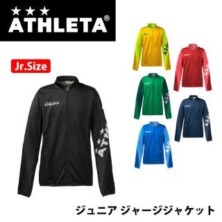 ATHLETA(アスレタ) 18003J ジュニア ジャージジャケット サッカーウェア フットサル チーム対応