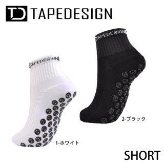 TAPEDESIGN(テープデザイン) TDSHORT ショート グリップソックス サッカー フットサル バスケットボール