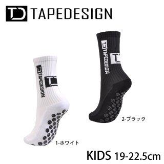 TAPEDESIGN(テープデザイン) TDKIDS キッズ ジュニア グリップソックス サッカー フットサル バスケットボール