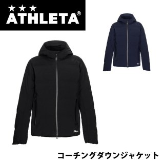 ATHLETA(アスレタ) REI-1083 コーチングダウンジャケット メンズ アウター コート サッカー シームレス 防寒