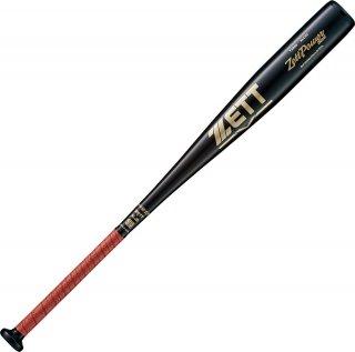 ZETT(ゼット) BAT20084 中学硬式金属製バット ZETTPOWER 2ND 野球 ベースボール 84cm