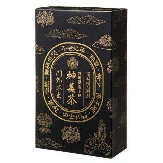 神美茶30袋×1箱セット