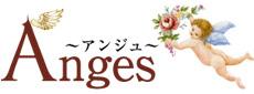 陶磁器・ガラスアートショップAnges