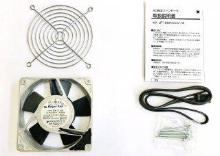 UT120Aセット(□120×25t)