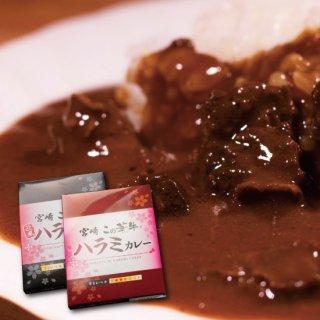 ㉑この華牛カレー セット(カレー甘口×2、カレー辛口×2)