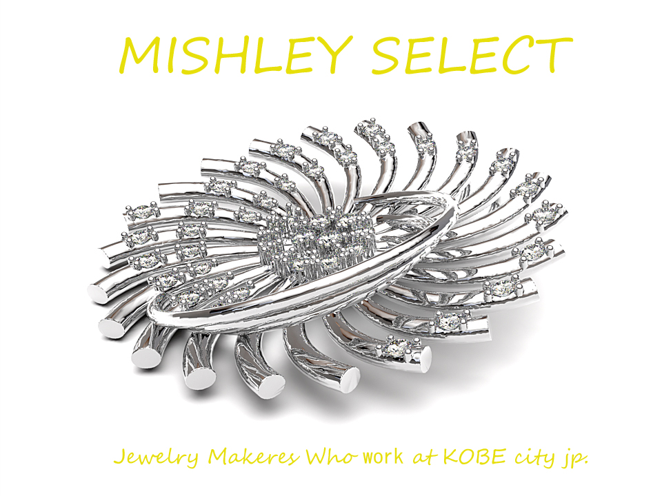 Mishley select