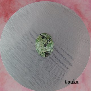 トルコ石 -1