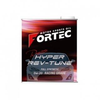 Racing HYPER REV TUNE(レーシングハイパーレブチューン)SAE/0W-20
