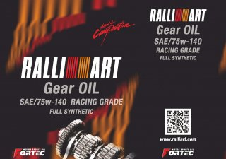 RALLY ART Gear Oil(ラリーアートギアオイル)SAE/75w-140