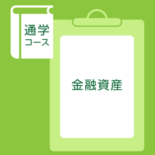 3/7(土)(東京)FPの環境が変化!〜キャッシュレスから「金融4.0」まで〜