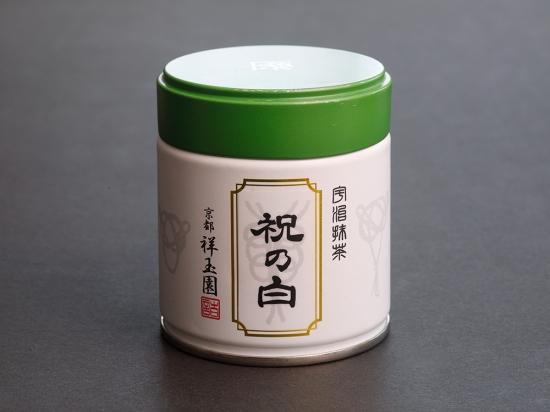 祝の白 1,296円(40g〜)