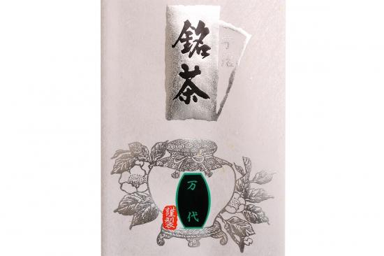 万代 1,404円(100g〜)