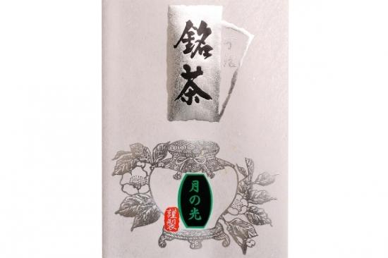 月の光 1,080円(100g〜)