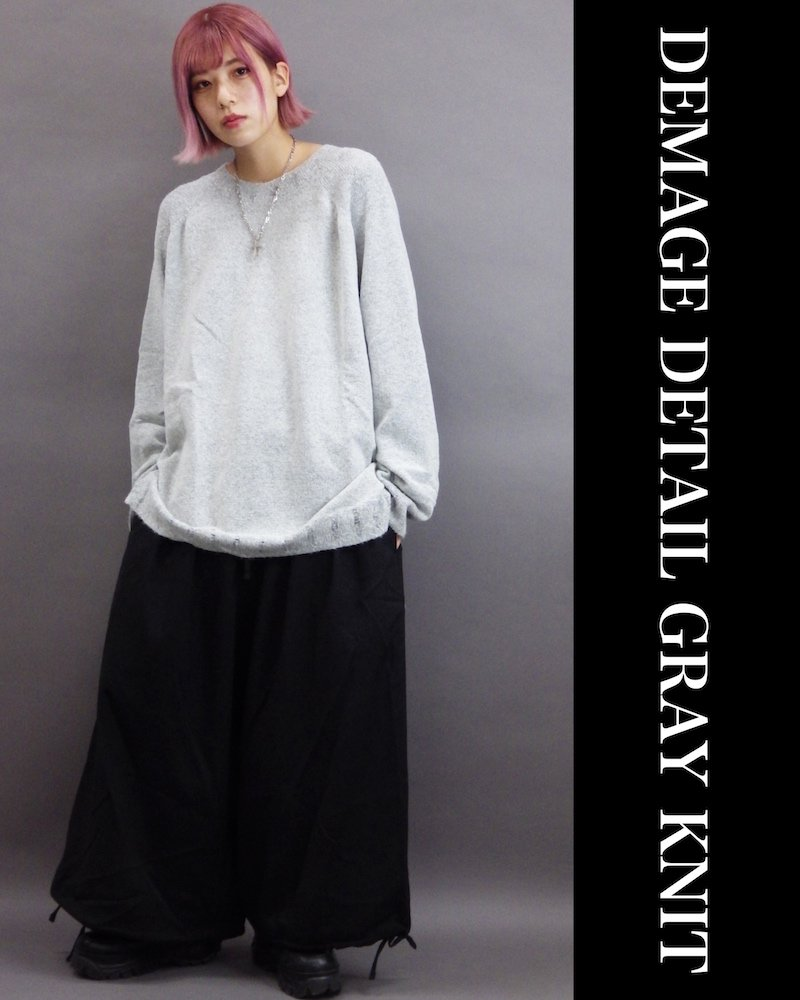 「OVERR」DEMAGE DETAIL GRAY KNIT コーデイメージ(2)