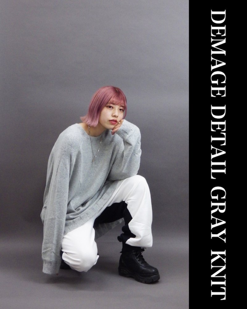 「OVERR」DEMAGE DETAIL GRAY KNIT コーデイメージ(3)
