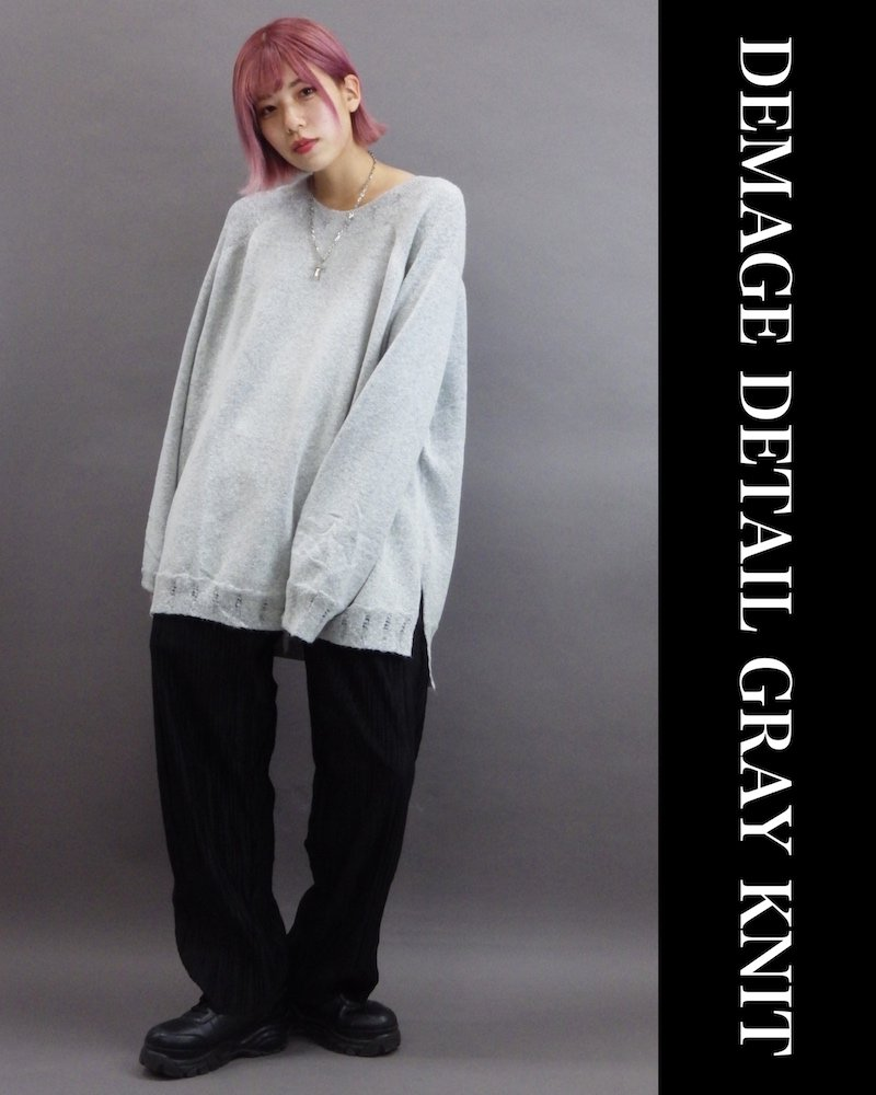 「OVERR」DEMAGE DETAIL GRAY KNIT コーデイメージ(5)