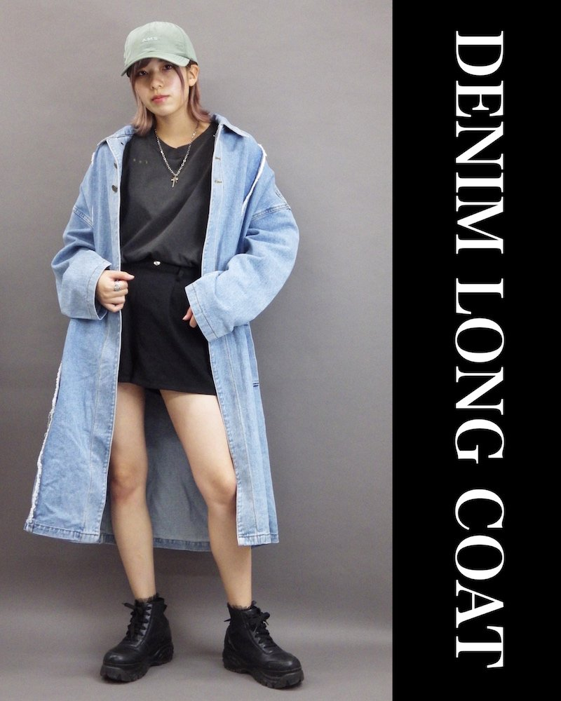 「OVERR」DENIM LONG COAT コーデイメージ(4)