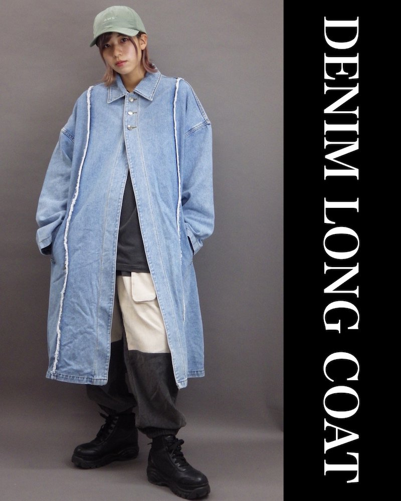 「OVERR」DENIM LONG COAT コーデイメージ(5)