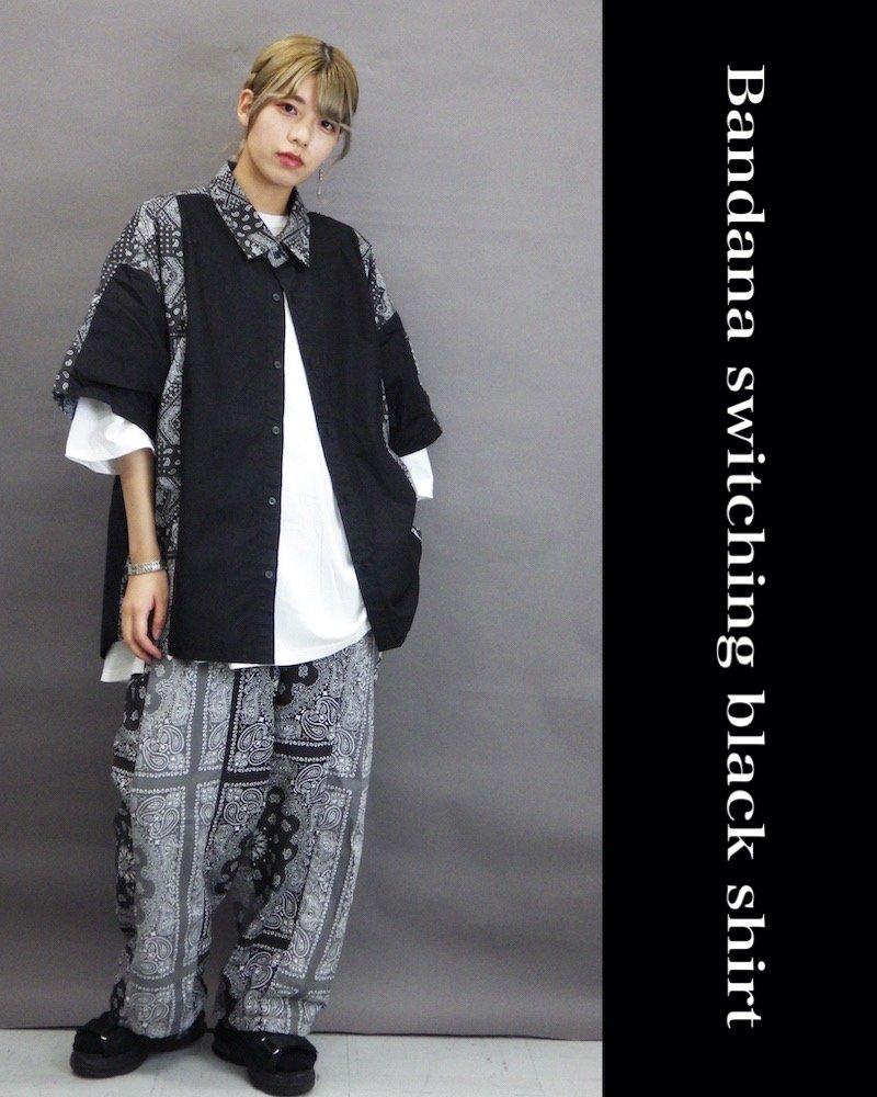 「NINE NUTS」Bandana switching black shirt / バンダナシャツ コーデイメージ(1)