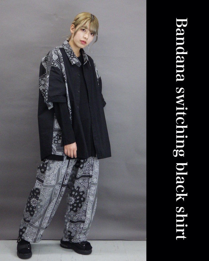 「NINE NUTS」Bandana switching black shirt / バンダナシャツ コーデイメージ(2)