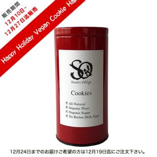 黒糖くるみ(缶) / Walnuts & Brown sugar