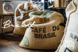 ブラジル 中深煎り 200グラム