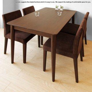 幅120cm ウォールナット材 ウォールナット無垢材 木製 引き出し2杯付きの食卓 角丸天板のダイニングテーブル(※チェア別売)