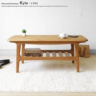 ローテーブル ナラ無垢材 北欧家具 ナラ材 オイル仕上げ センターテーブル コーヒーテーブル リビングテーブル ナチュラル 収納棚付き KYLE-LT95