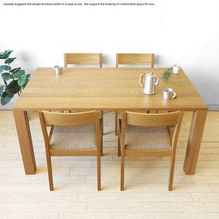 ダイニングテーブル 食卓 幅150cm ナラ材 ナラ無垢材 シンプルなスクエア型 ナチュラルモダン 86 ハチロクシリーズ(※チェア別売)