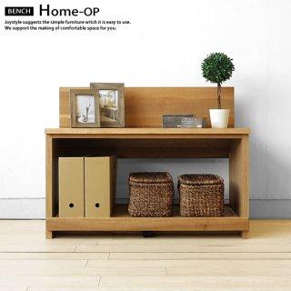 ナラ材 ナラ無垢材 リビングの整理整頓や玄関の靴箱、ベンチチェアなど様々な使い方ができる収納ベンチ HOME-OP 組み合わせでテレビ台にもなります