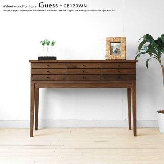 コンソールテーブル チェスト キャビネット 受注生産商品 幅120cm ウォールナット材 ウォールナット無垢材 天然木 木製 オブジェのような洗練されたデザイン GUESS-CB120WN
