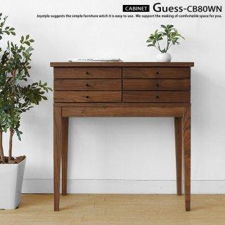 コンソールテーブル チェスト キャビネット 受注生産商品 幅80cm ウォールナット材 ウォールナット無垢材 天然木 木製 オブジェのような洗練されたデザイン GUESS-CB80WN