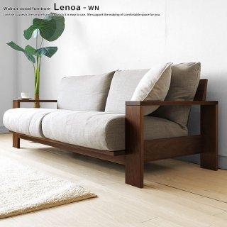 【受注生産商品】ウォールナット材 ウォールナット無垢材 木製フレームのカバーリングソファー 国産ソファ 木製ソファ 1P 2P 3Pソファ LENOA-WN
