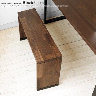 幅90cm ウォールナット無垢材の小さな部材を接ぎ合せたモザイク画のようなリビングテーブル ローテーブル ベンチチェア ダイニングベンチ 高級感が魅力 BLOCK-LT90WNB ブラック脚