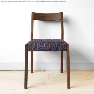 ダイニングチェア ウォールナット材 ウォールナット無垢材 木製椅子 いろんなテイストに合わせやすい シンプル 丸みのあるオシャレなカバーリングチェア