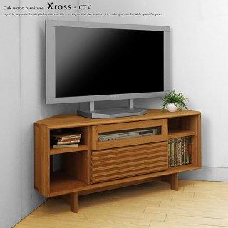 幅106cm タモ材 タモ無垢材 オイル仕上げ コーナーテレビ台 モダンデザイン コーナーボード テレビボード XROSS-CTV