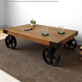 コーヒーテーブル 木製 ローテーブル 幅110cm オールドパイン材 パイン古材とアイアンを組み合わせた斬新でかっこいいリビングテーブル 車輪のようなキャスター付き