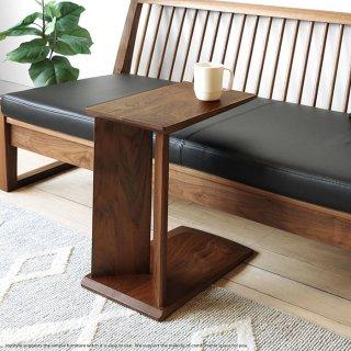 縦にも横にも設置できる収納テーブル ベッドサイドやソファ前に置ける ウォールナット材 木製 ブラックチェリー材 タモ材