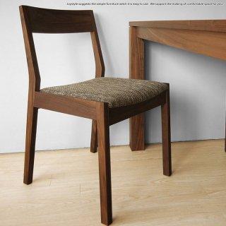 ダイニングチェア 受注生産商品 ウォールナット材 ウォールナット無垢材 オイル仕上げ 木製 椅子 あらゆるテイストに合うシンプル