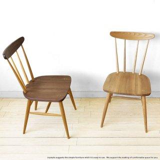 ニレ材 木座 木製椅子 ナチュラルテイスト ウィンザーチェア ダイニングチェア ※ニレ材とウォールナット材を使用したツートンカラーも選べます