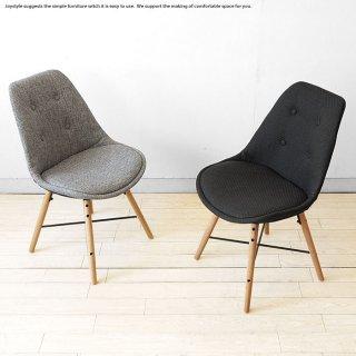 【2個まで送料一律】ブラック グレー ファブリック ダイニングチェア ナチュラル脚とのコントラストがオシャレ 椅子 モノトーン カフェテイスト