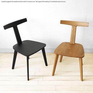 【2個まで送料一律】オーク材 オーク無垢材 木製 板座 椅子 ダイニングチェア ブラック色 ナチュラル色 ナチュラルモダンテイスト