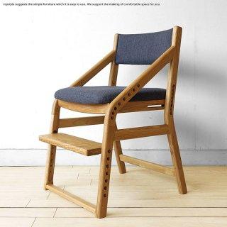 ナラ無垢材 木製椅子 成長に合わせて子供から大人まで使えるナラ材の子供チェア 勉強椅子食卓テーブルや学習デスクと合わせて使える天然木のキッズチェア ナチュラル色