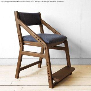 ナラ無垢材 木製椅子 成長に合わせて子供から大人まで使えるナラ材の子供チェア 勉強椅子食卓テーブルや学習デスクと合わせて使える天然木のキッズチェア ウォールナット色