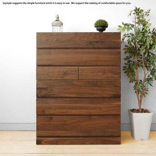 6段チェスト ハイチェスト 幅90cm ウォールナット材 ウォールナット無垢材 天然木 木製 すべての引き出しがスライドレール付きで使いやすい