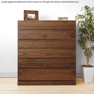 6段チェスト ハイチェスト 幅105cm ウォールナット材 ウォールナット無垢材 天然木 木製 スライドレール付きで使いやすい