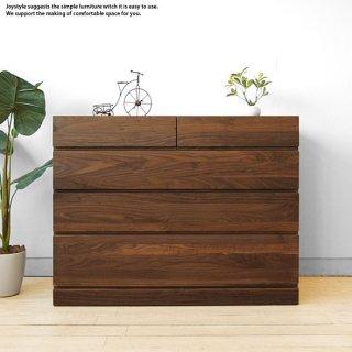 4段チェスト ローチェスト 幅105cm ウォールナット材  天然木 木製 スライドレール付きで使いやすい